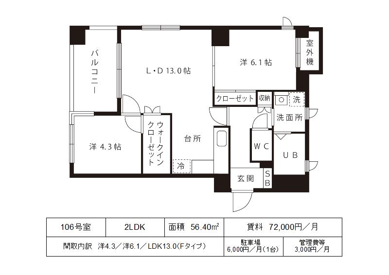 foro romano106号室の間取図
